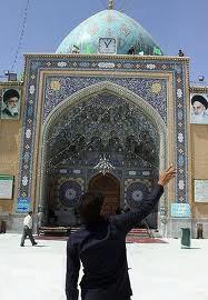 مسجد مقدس جمكران