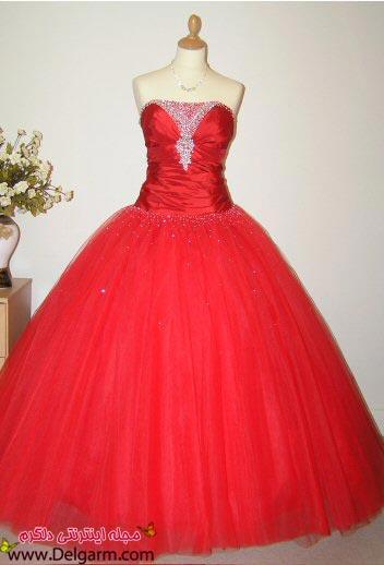 لباس نامزدی پرنسسی خوش پوش
