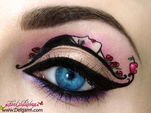 آرایش چشم بسیار شگفت انگیز