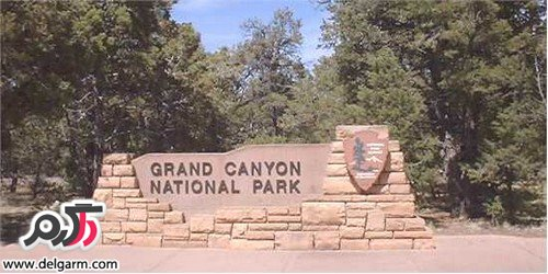 دره  گرند کنیون (Grand canyon)