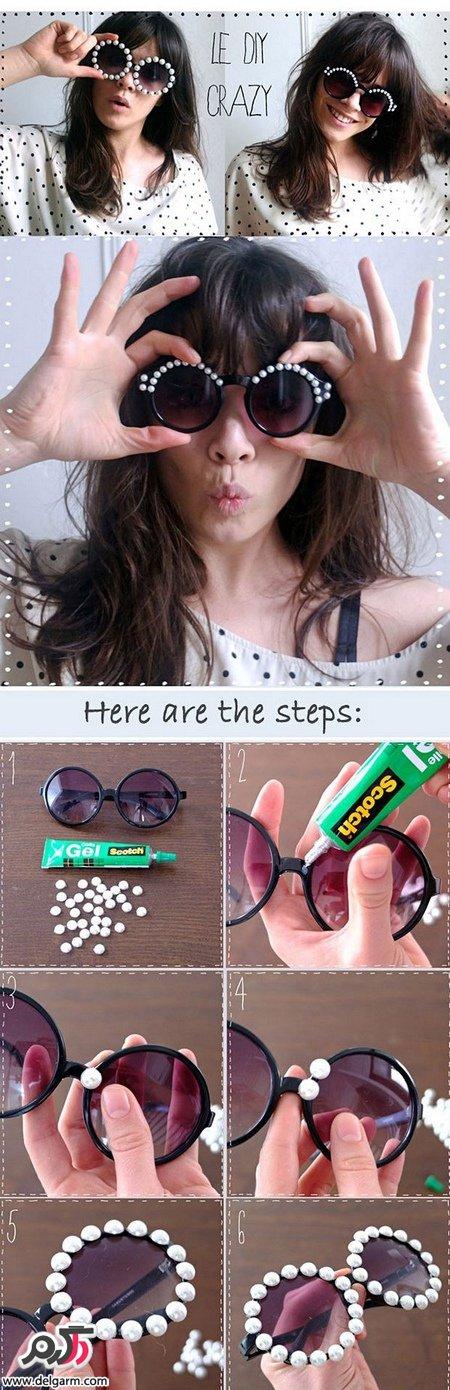 تغییر عینک آفتابی و همچنین تغییر پیدا کردن به یک عینک جدید