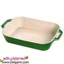 معرفی ظروف آشپزخانه
