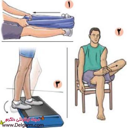 درمان و حرکات اصلاحی کف پای صاف + عکس