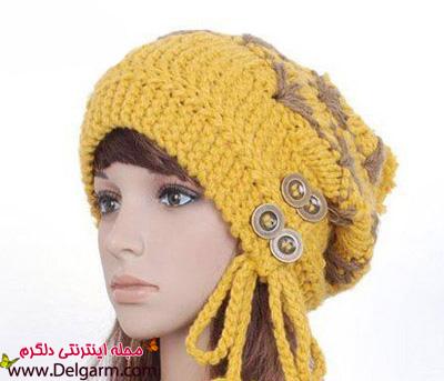 کلاه های بافتنی زنانه بسیار زیبا