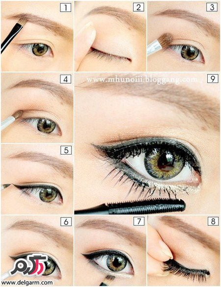 How To Use Bridal Makeup Step By Step : ????? ????? ???? ??? ????? 2015