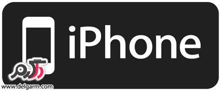 راهی جالب برای فیلمبرداری از صفحه نمایش آیفون