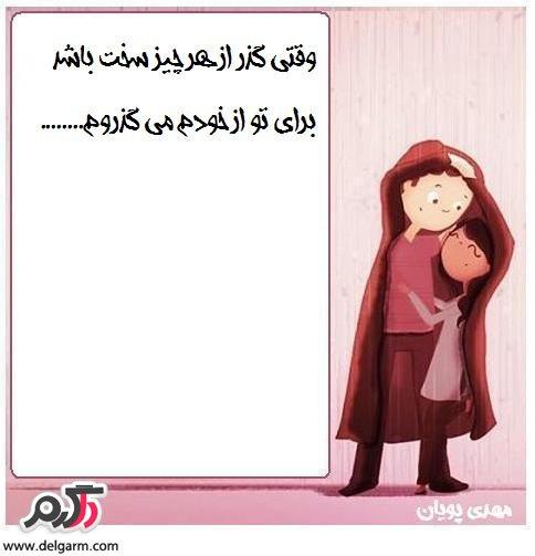 نمایندگی یو پی اس faratel