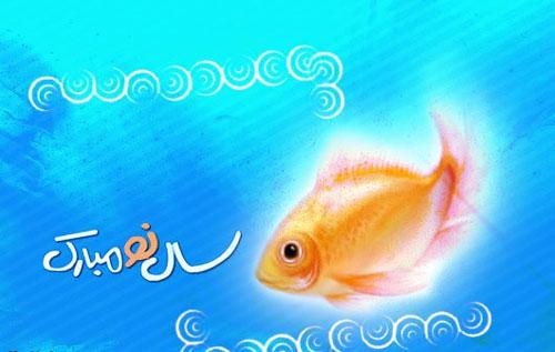 کارت پستال عید نوروز94 سری سوم