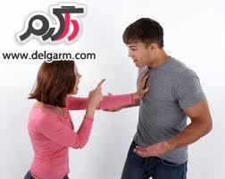 مشاجره، دعوا ، جرو بحث، مهارت ، راه حل دلجویی