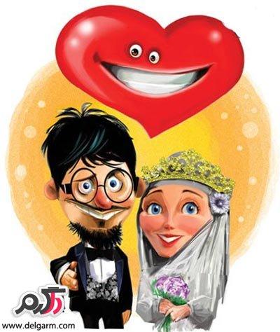 ازدواج، فرد مناسب، خواستگاری، انتخاب