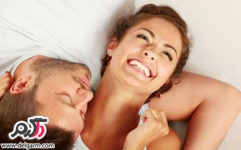 رابطه در دوران بارداری