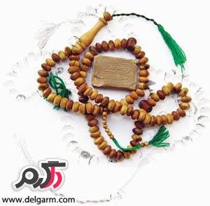 صواب نماز