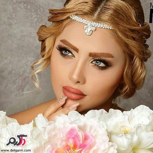 آرایش جدید و زیبا عروس