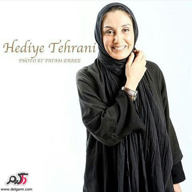 عکس از اینستاگرام هدیه تهرانی