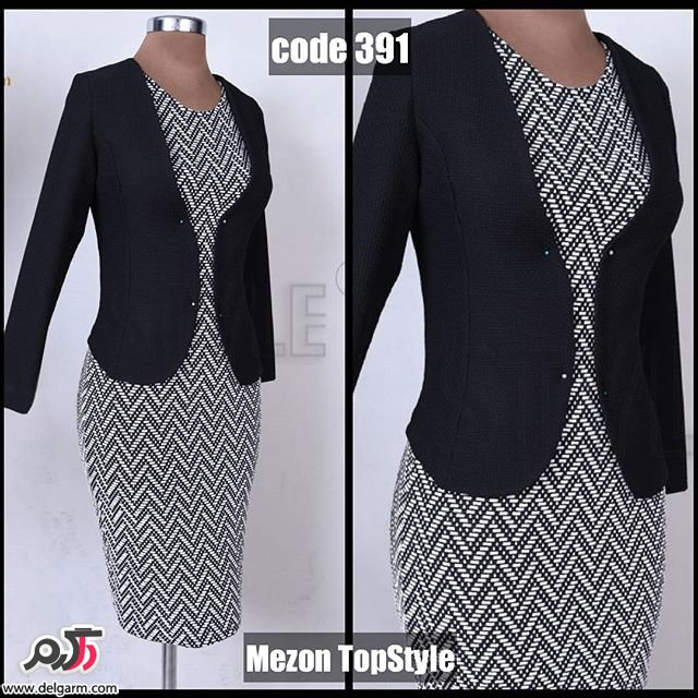 لباس مجلسی جدید سری دوم