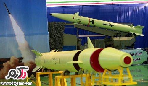 موشک بالستیک ذوالفقار از جمهوری اسلامی ایران