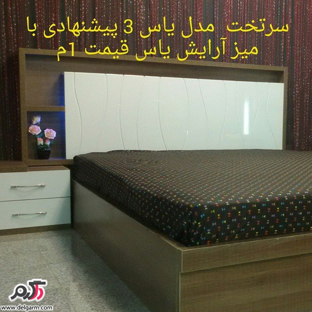 سرویس خوابهای چوبی در طرح های متنوع