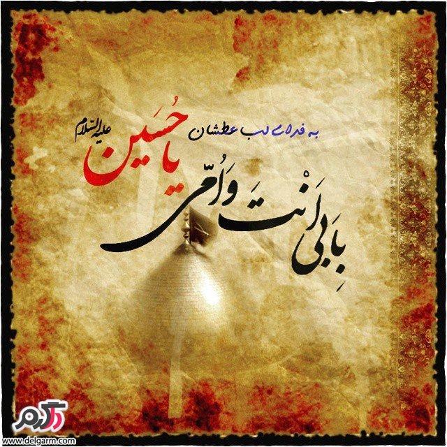 ع نوشته اسم فرشته خرید پستی گردنبند امام علی (ع)