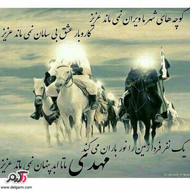 عکس نوشته های زیبا امام حسین (ع)