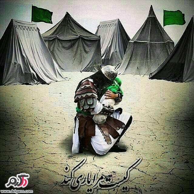 عکس نوشته های زیبا امام حسین(ع) مناسب پروفایل در محرم