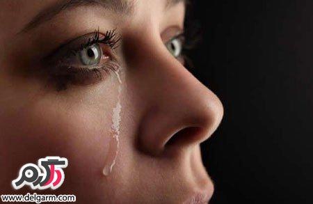 افسردگی و درمان آن در زنان