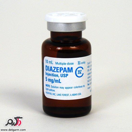 دیازپام و عوارض استفاده از آن