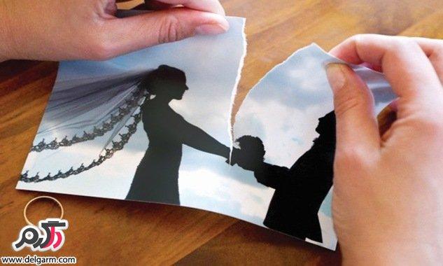 پیامدهای طلاق برای زنان و افسردگی مردان