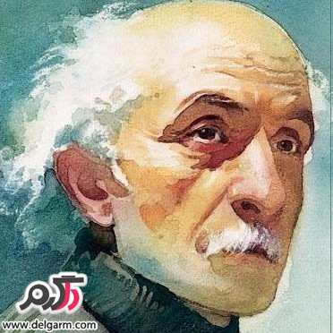 اشعار نیما یوشیج / تورا من چشم در راهم