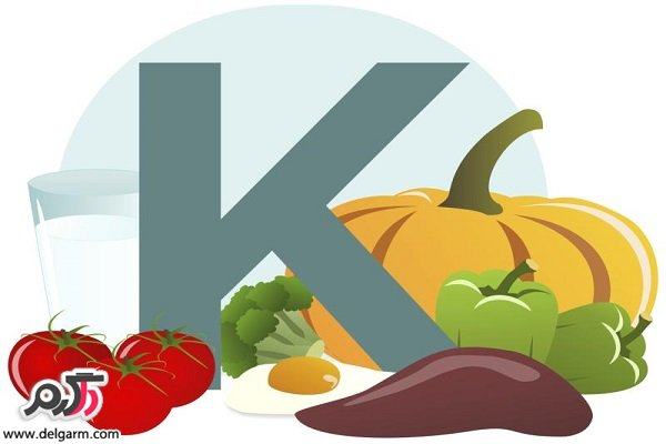 فواید ویتامین K