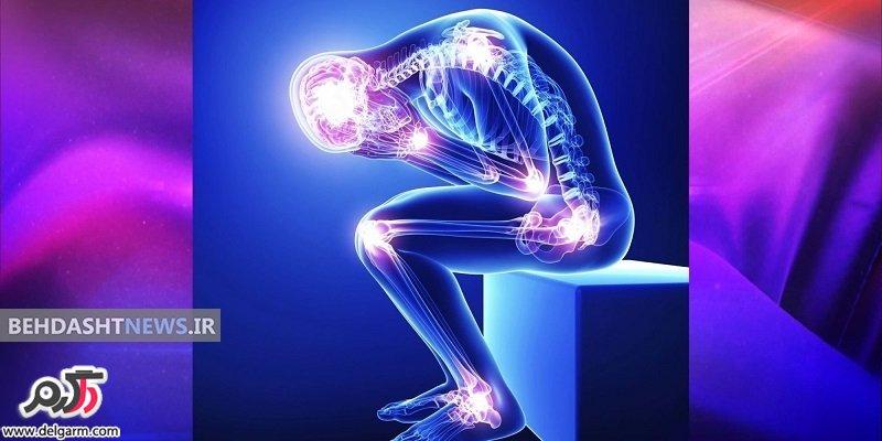 بیماری «فیبرومیالژیا» چیست ؟