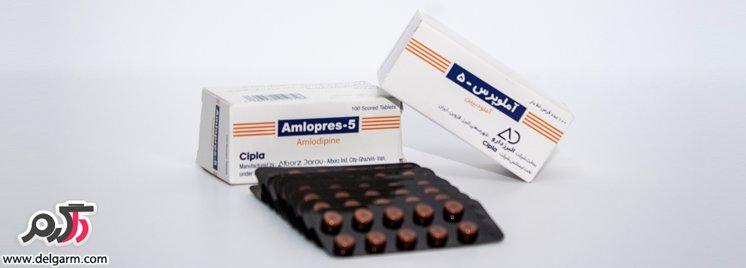 عوارض جانبی قرص آملوپرس 5