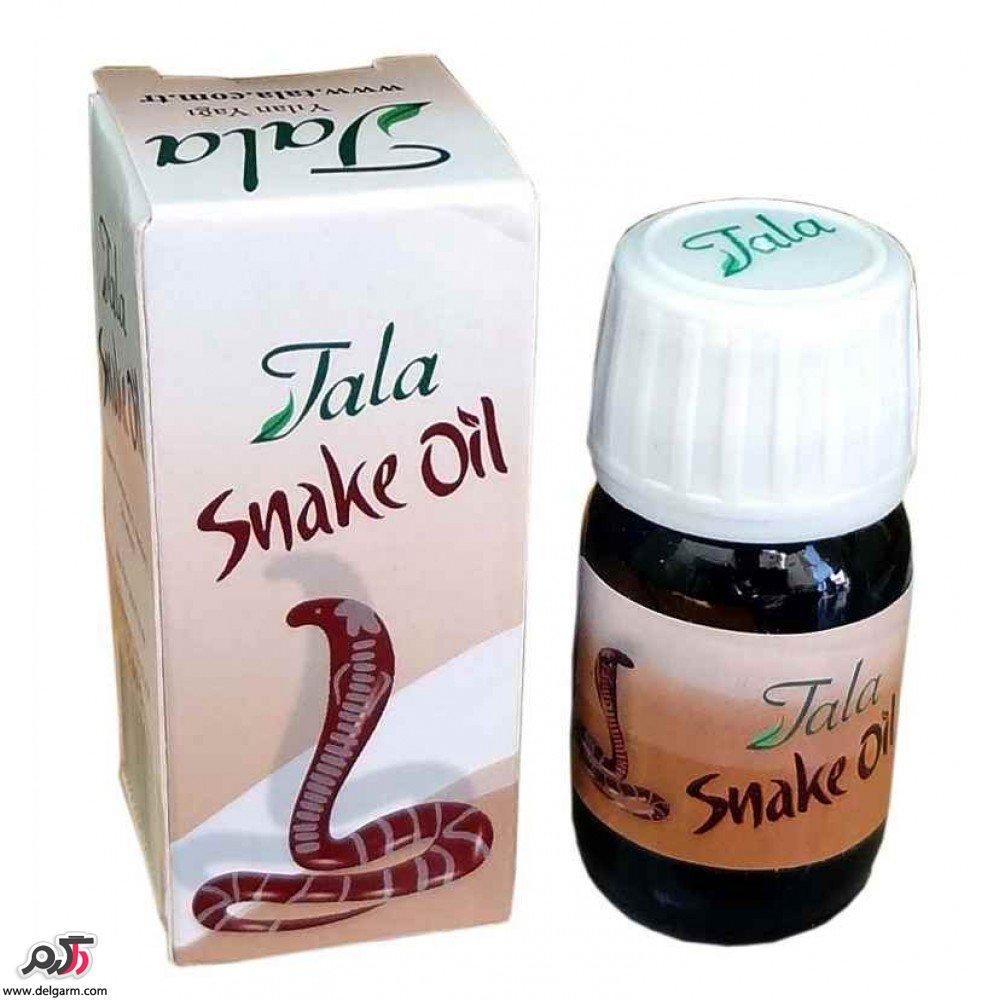 معجزه روغن مار(Snake Oil)
