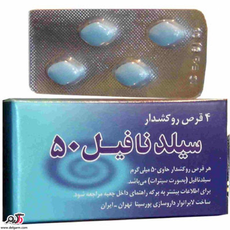 قرص سیلدنافیل؛موارد مصرف و مکانیسم اثر