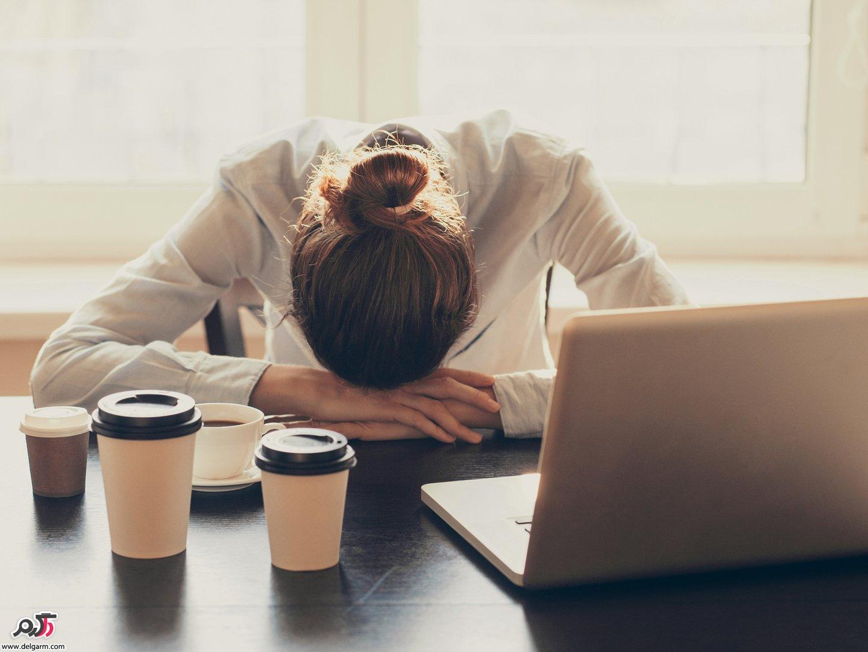 راهکار ساده برای رفع خستگی