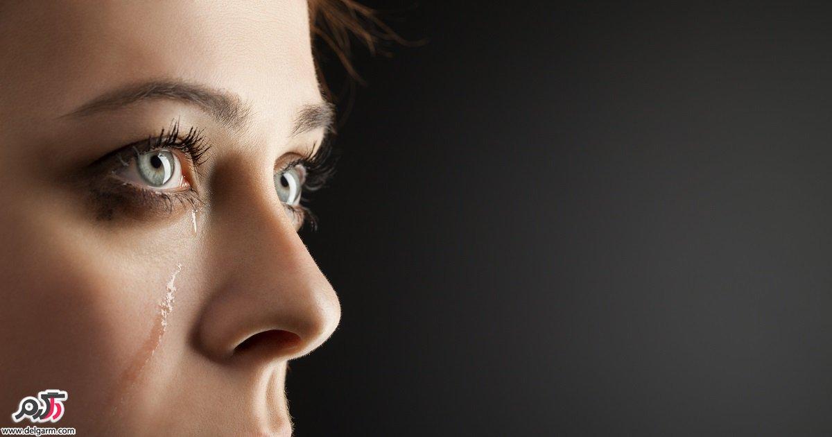 درمان اعتیاد عاطفی(وابستگی بیش از حد)