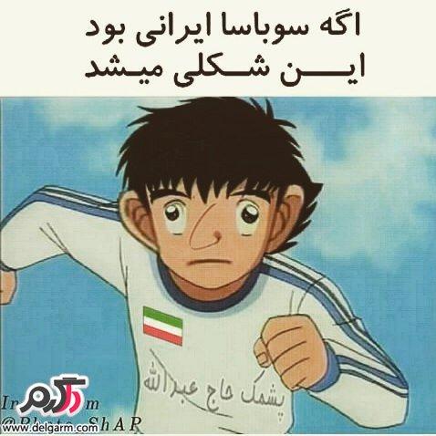 عکس های خنده دار و خفن | ترول خنده دار تلگرام ایرانی و خارجی 2017