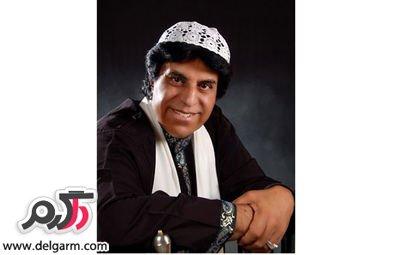 محمود جهان خواننده محبوب بوشهری درگذشت +عکس