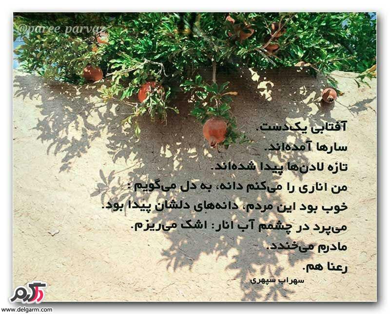 شعر نو عاشقانه کوتاه