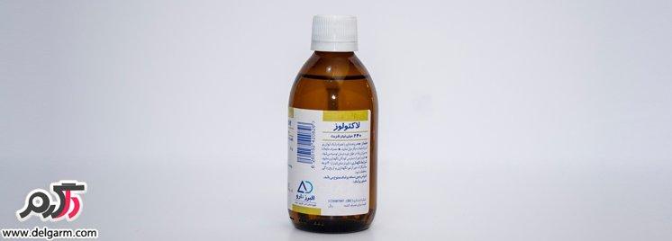 موارد مصرف شربت لاکتولوز و فواید آن در درمان یبوست