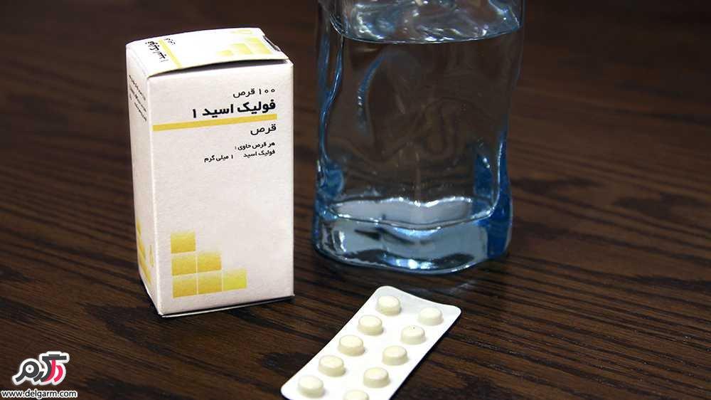 مصرف فولیک اسید قبل از بارداری