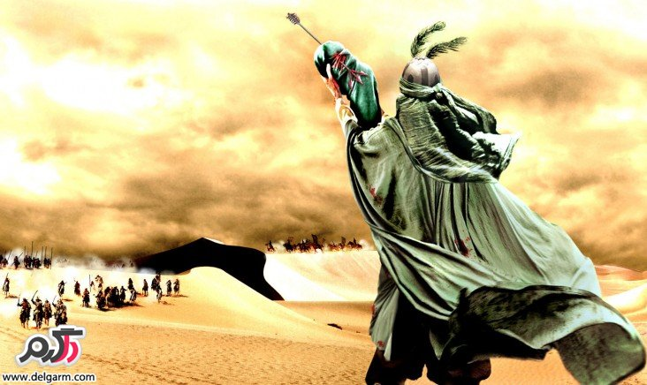 در مورد عاشورای حسینی ( روز دهم ماه محرم )