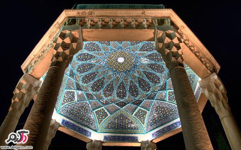 20 مهرماه؛ روز بزرگداشت حافظ