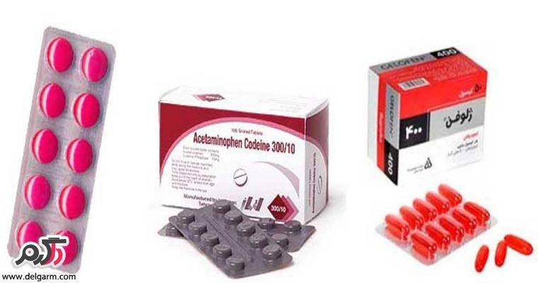 عوارض خطرناک ایبوپروفن