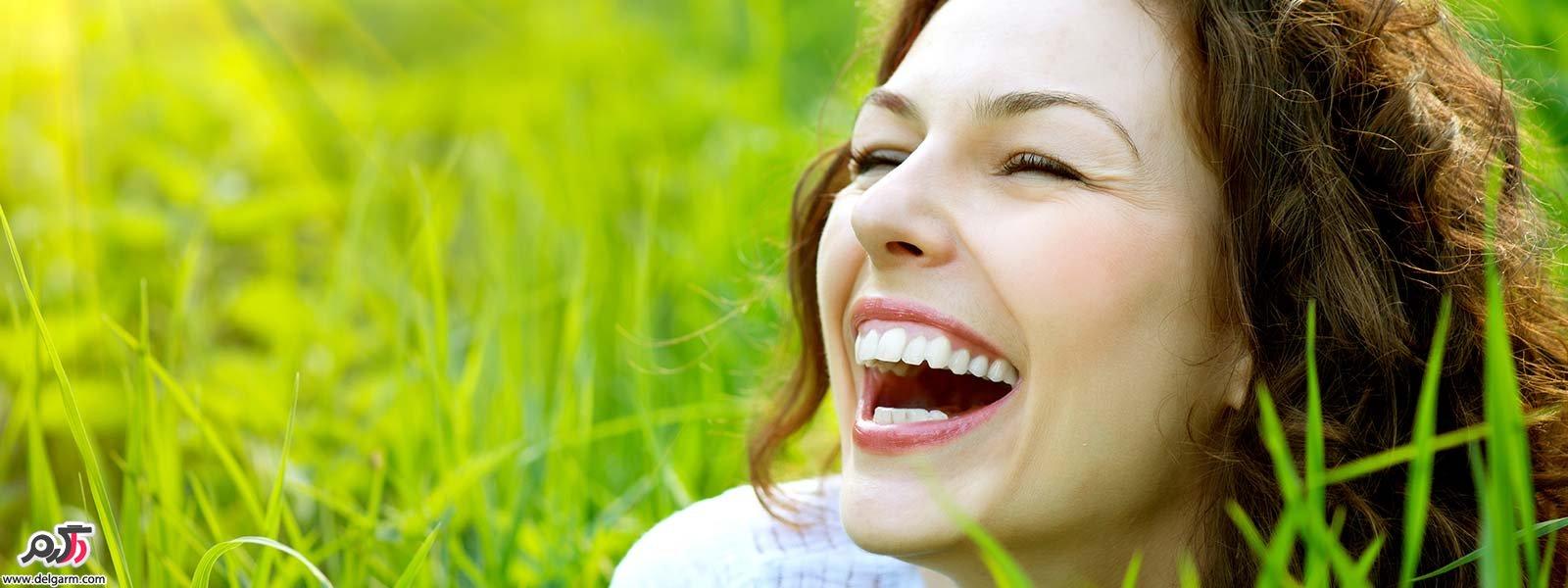 10 نکته درباره فواید خندیدن