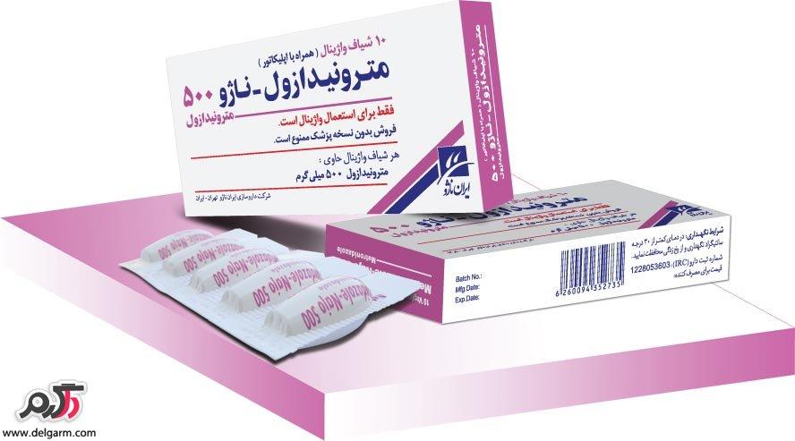 موارد مصرف قرص مترونیدازول و عوارض خطرناک این دارو