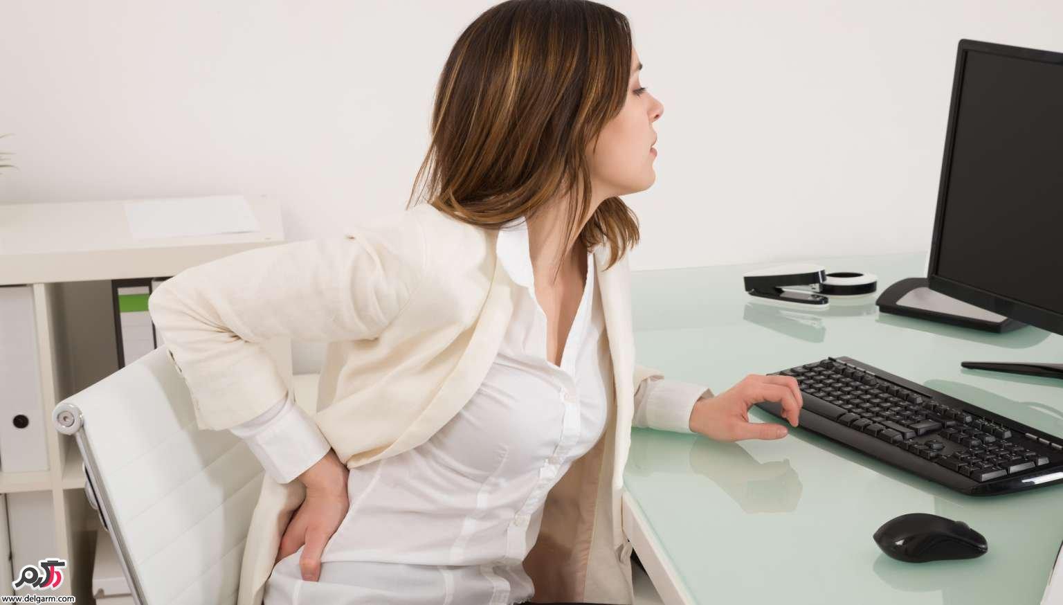 عوارض نشستن طولانی مدت پشت میز کار