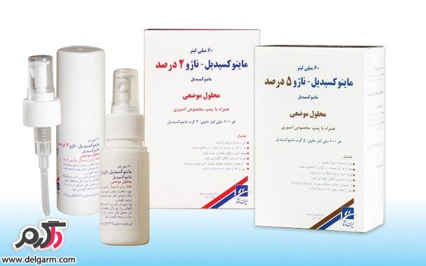 درمان ريزش مو - ماينوكسيدیل