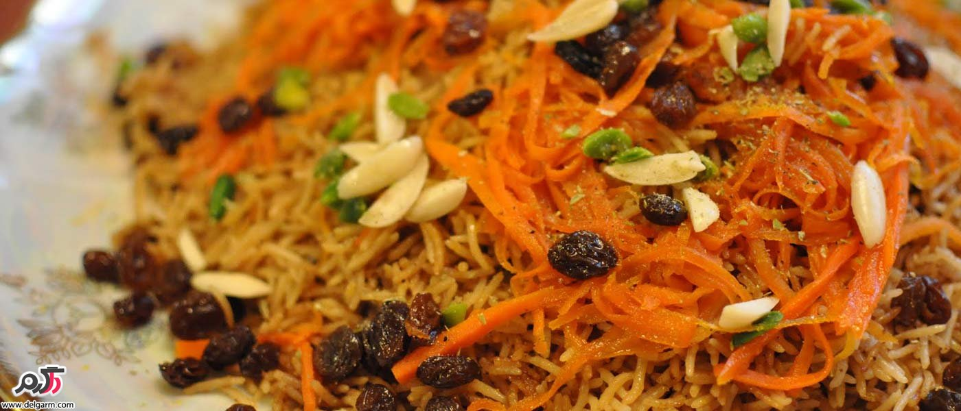 طرز تهیه قابلی پلو افغانی (کابلی پلو) خوشمزه و لذیذ مجلسی