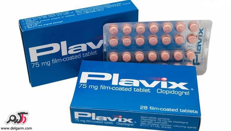 موارد مصرف،زمان و عوارض قرص پلاویکس (Plavix) (کلوپیدوگرل)