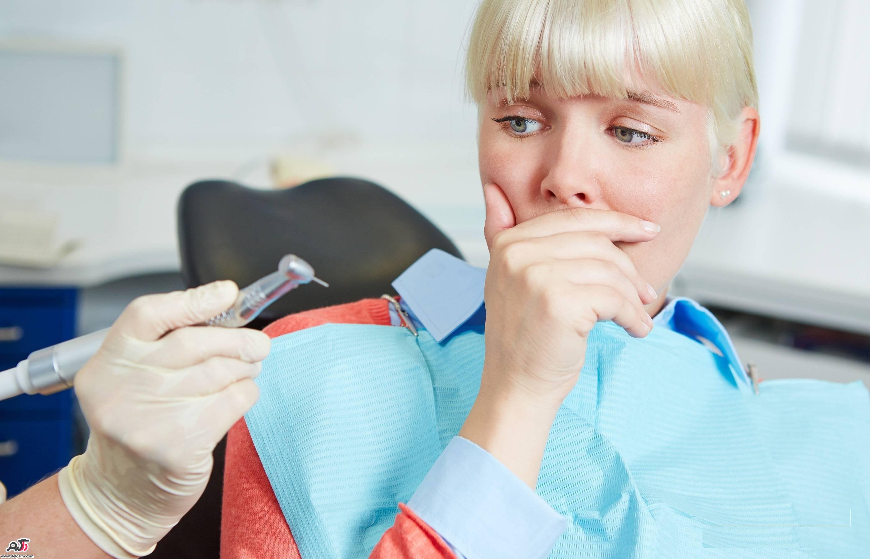 راه مقابله با ترس دندان پزشکی